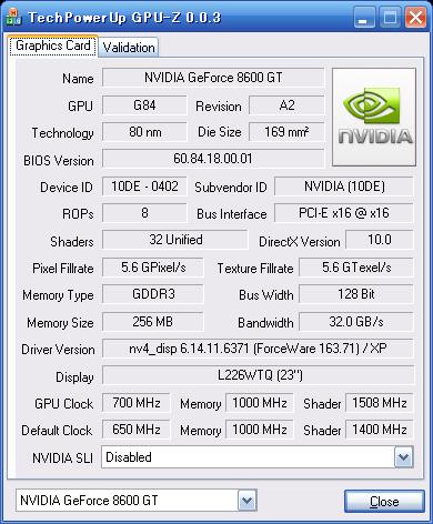 8600GT@GPU-Z