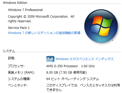 win7sp1.png