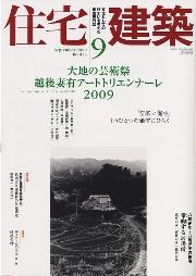 20090819-1.jpg